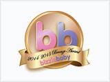 Early_Years_Bronze_BizzieBaby_Award